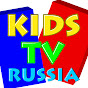 Kids Tv Russia -