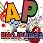 ap Music