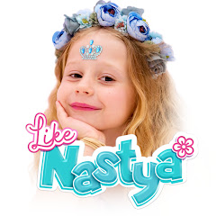 Like Nastya Vlog YouTube channel avatar