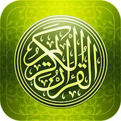 Holy Quran القرآن الكريم Net Worth
