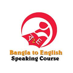 Bangla to English Speaking Course Net Worth