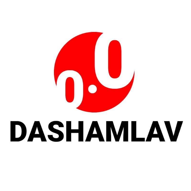 Dashamlav
