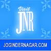 JoginderNagar.Com