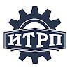 ООО «Институт типовых решений – Производство» (ИТРП)