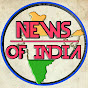 News of India True