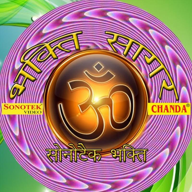 Sonotek Bhakti