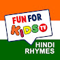 Fun For Kids TV - Hindi