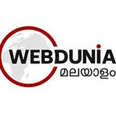 Webdunia Malayalam Net Worth
