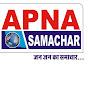 Apna Samachar