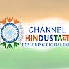 Channel Hindustan Hindi