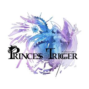 Princess Trigger