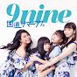 9nine official - GO!GO!