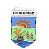 Община Суворово