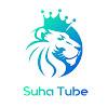 Suha Tube