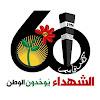 مجزرة كفر قاسم kufr qasem massacre