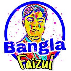 Bangla Faizul