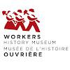 WorkersHistoryMuseum