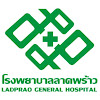 โรงพยาบาลลาดพร้าว Ladprao Hospital