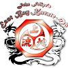 East Bay Karate-Do