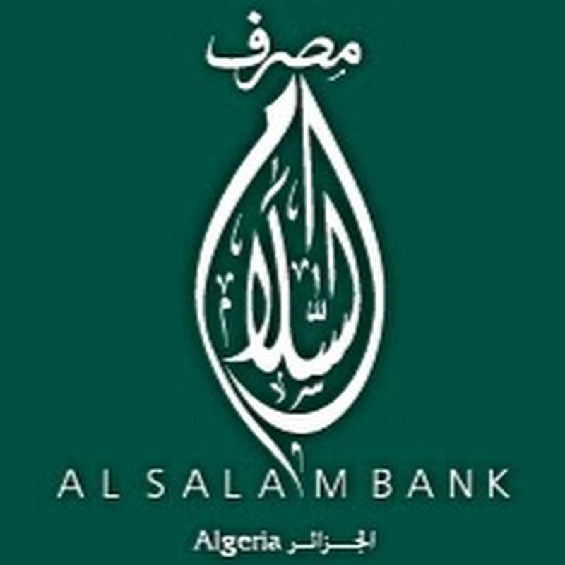 مصرف السلام الجزائر