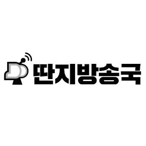 딴지방송국 순위 페이지