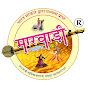 Marwadi Music