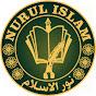 Nurul Islam