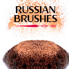 Russian Brushes