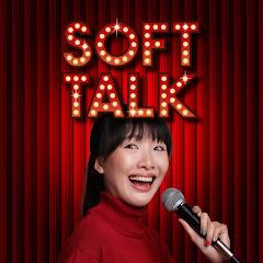SOFT TALK