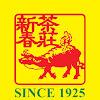 Pek Sin Choon Pte Ltd