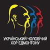 Ukrainian Male Chorus of Edmonton