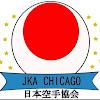 Japan Karate Association of Chicago Sugiyama Dojo