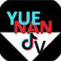 YueNan TV