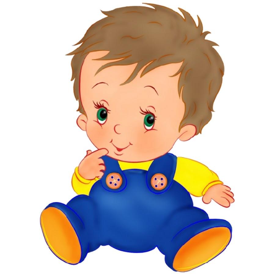 Малышок картинки для детей