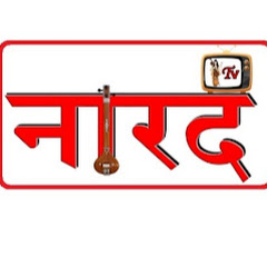 Naarad TV Net Worth