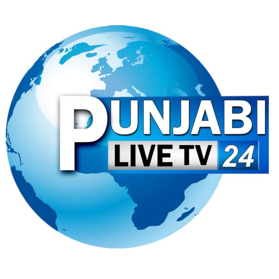 Punjabi Live Tv 24 - YouTube