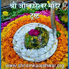 Shriomkareshwar