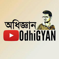 OdhiGYAN Net Worth