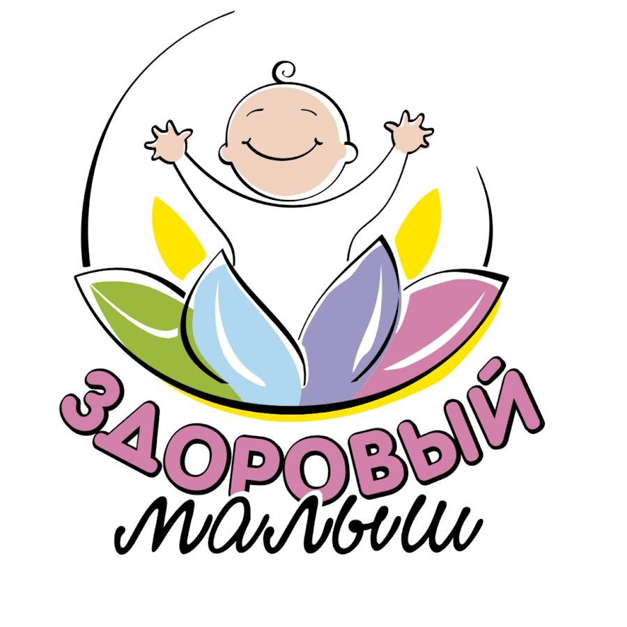 Картинки о здоровье детей с надписями, днем рождения дочь