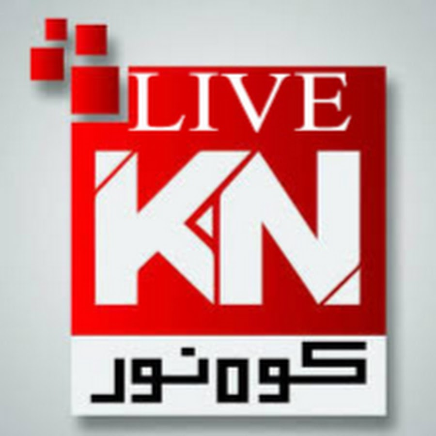 LIVE Kohenoor News - YouTube