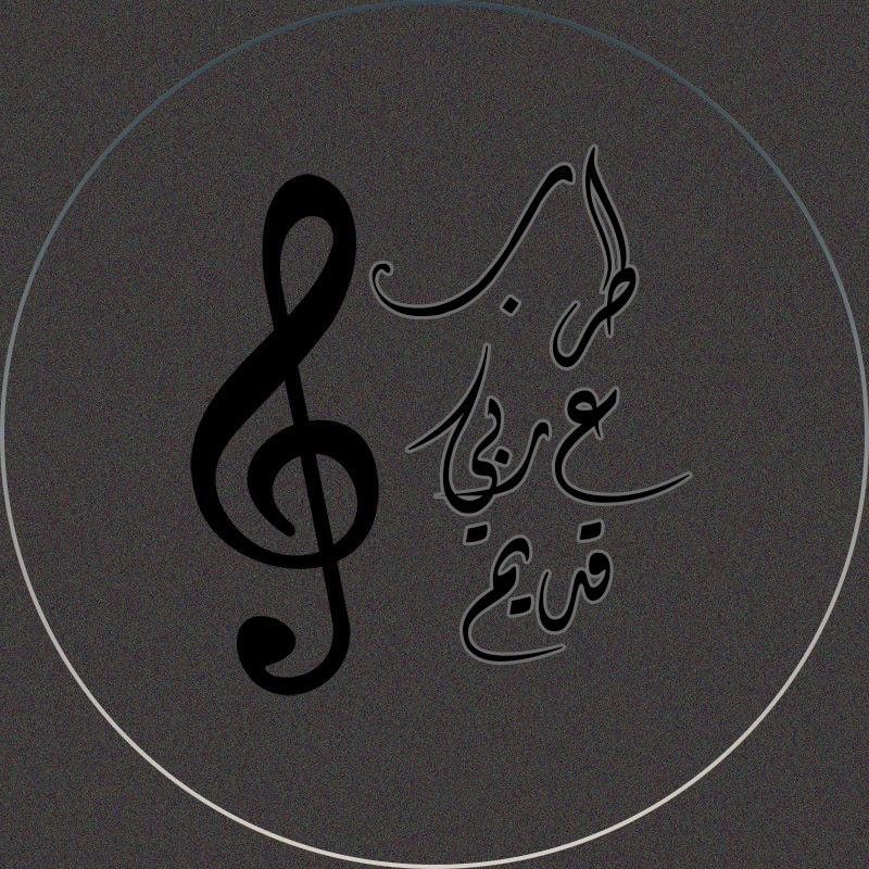 Bashar (bashar)