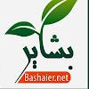 Bashaier.net