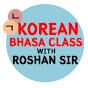 Korean Bhasa Class