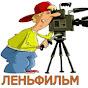 Video-sovety