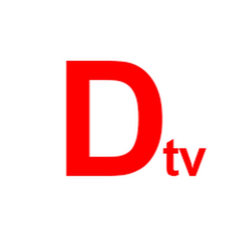 Dima Kids TV
