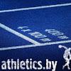 athletics.by