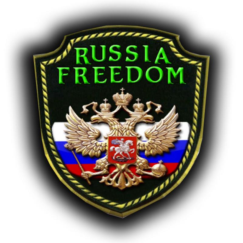 Аватарка стримера RUSSIA-FREEDOM