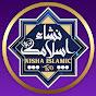 OFFICIAL NISHA ISLAMIC