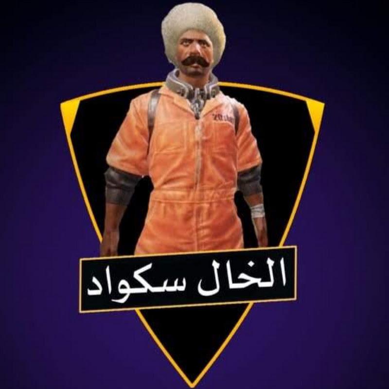 Yasir Al-Attabi