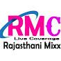 Rajasthani Mixx